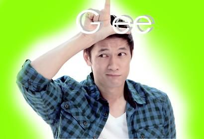 Harry Shum Jr. aka Mike Chang - Glee