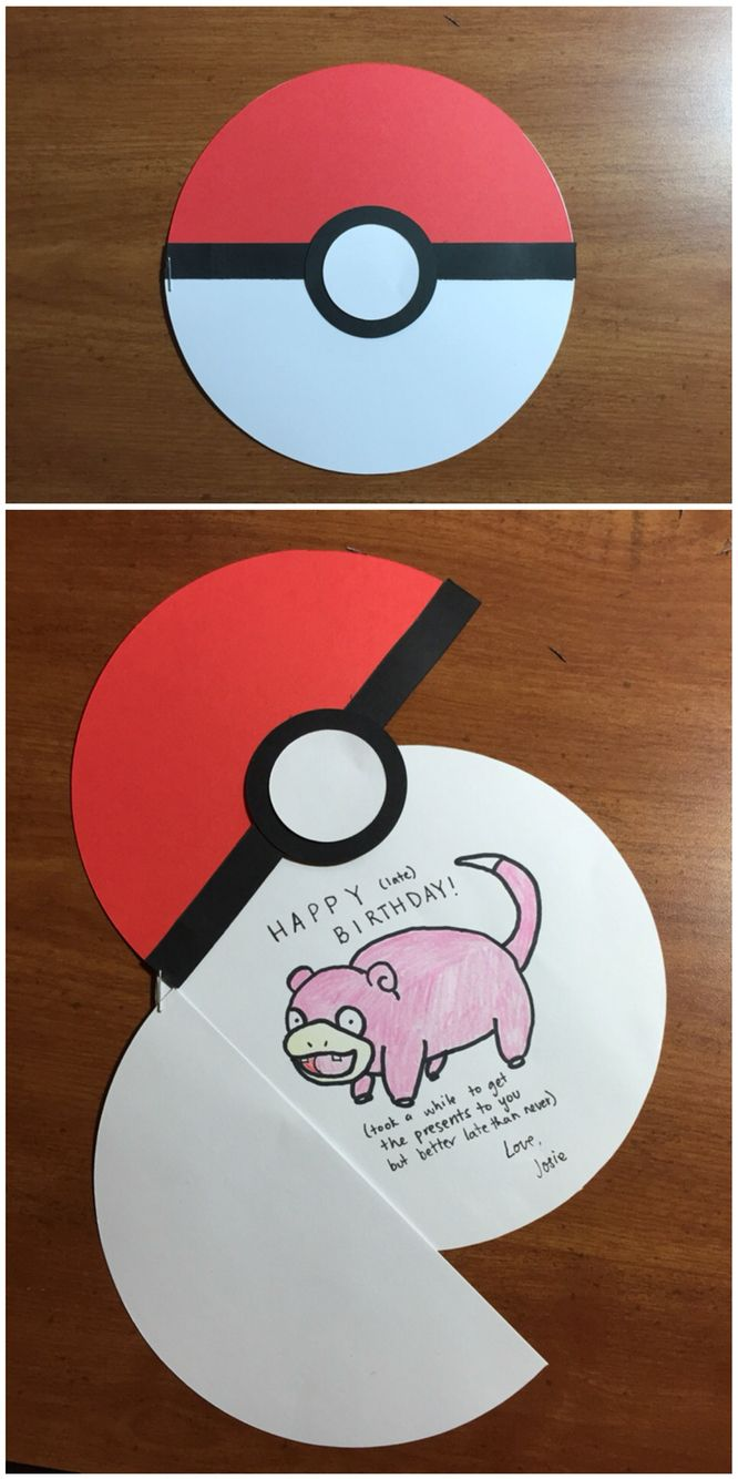 pokeball belated birthday card featuring slowpoke! this was actually pretty easy to make and i just drew slowpoke but you could print a picture out too if you don't like drawing. i just used a staple to connect all the pieces but you can also use brass brads!