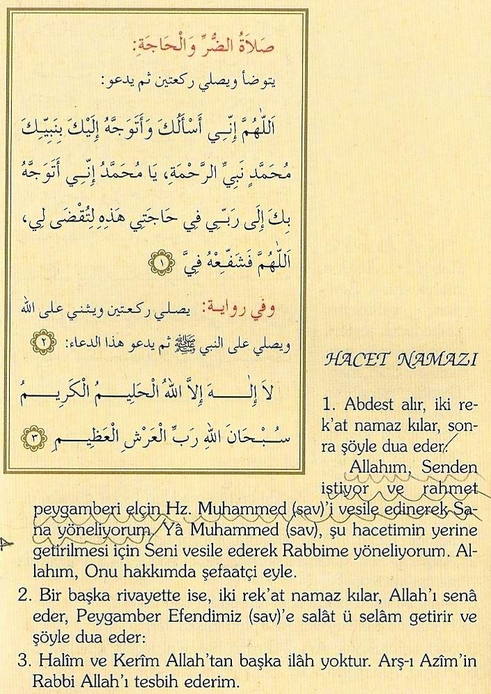 Hacet Duaları Ve Anlamları Türkçe Arapça Okunuşları