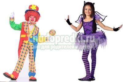 Детские маскарадные костюмы хобби центр