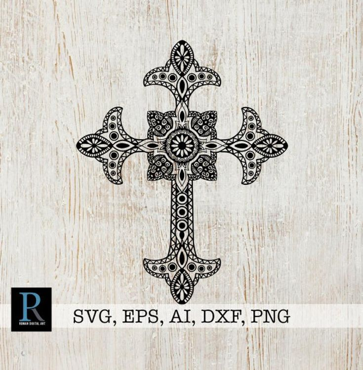 Zentangle cross SVG, Mandala cross SVG Cross svg, Diy