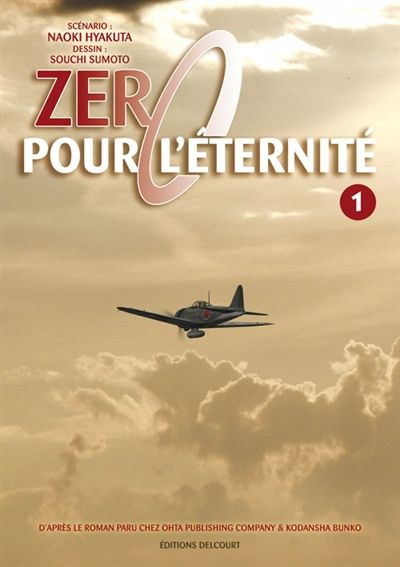 CDI - LYCEE GEN.ET TECHNOL.AGRICOLE EDOUARD HERRIOT - Zéro pour l'éternité. (N°1)