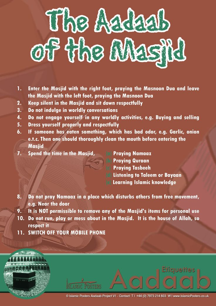 The Aadaab of the Masjid~ Islamic Manners