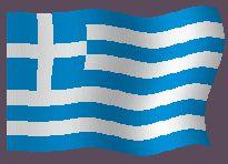 Παιδίον Τόπος: Οι Έλληνες: Ένας λαός με μεγάλη και συνεχή ιστορία