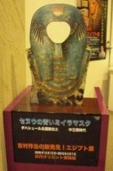 先月の歌舞伎の隈取りメイクの時、東京江戸博物館の入館券が必要だったので、「ぐるっとパス」を購入しました。都内66ヶ所の施設の常設展や特別企画展が見られるフリーパスです。価格は2,000円なので、ちゃんと観ようと思ったら、かなりお得なパスにな