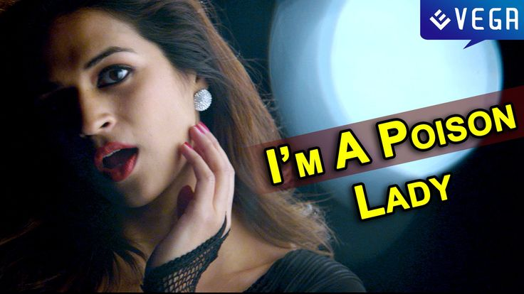 #ouija #ouijamovie #iampoisonlady #shraddhadas #vega #vegaentertainment  Ouija Kannada Latest Movie || I'm a Poison Lady Video Song