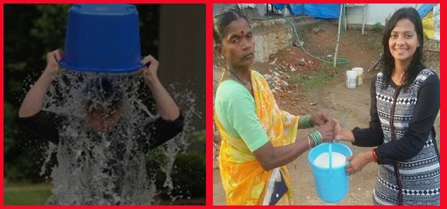 Ice Bucket or Rice Bucket: Charity requires no driving force! http://goo.gl/59B73h  http://www.thehansindia.com/posts/index/2014-08-26/Ice-Bucket-or-Rice-Bucket-Charity-requires-no-driving-force-106021