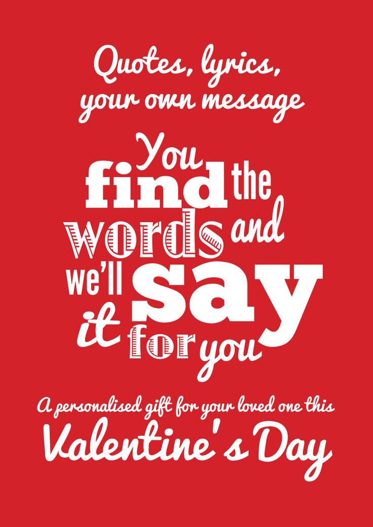 Cute Short Valentines Day Quotes – Valentine\'s Day Info