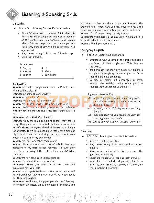 алгебра 8 класс мерзляк рабочая тетрадь гдз