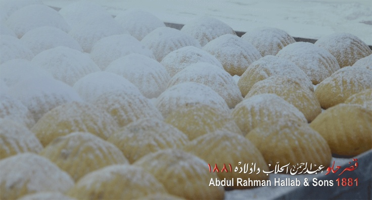 Maamoul filled with nuts and coated with powder sugar