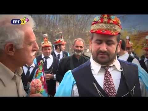 DOC MUS Ο τόπος και το τραγούδι του - Πρωτοχρονιά στη Σκήτη Κοζάνης με Μ...