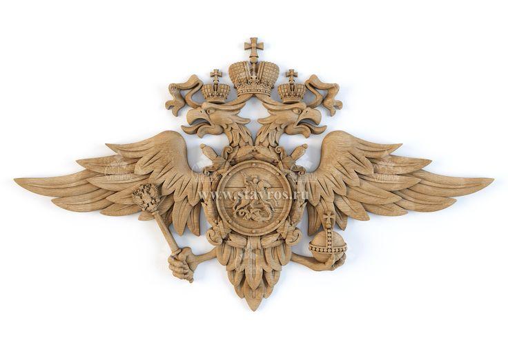Герб МВД России #герб #эмблема #геральдика #МВД  The emblem of Ministry of Internal Affairs #emblem #heraldry #wood
