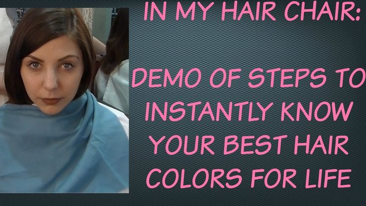 In My Hair Chair: Hair Color Ideas | You've Likely Never Seen This Way to Choose Your Best Hair Colors