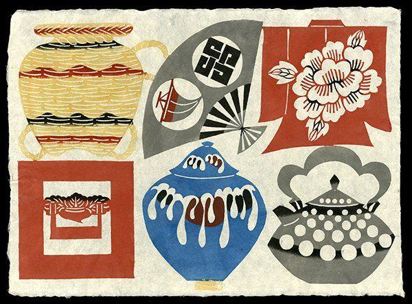 Keisuke Serizawa (1895-1984) - Untitled (Stencil)