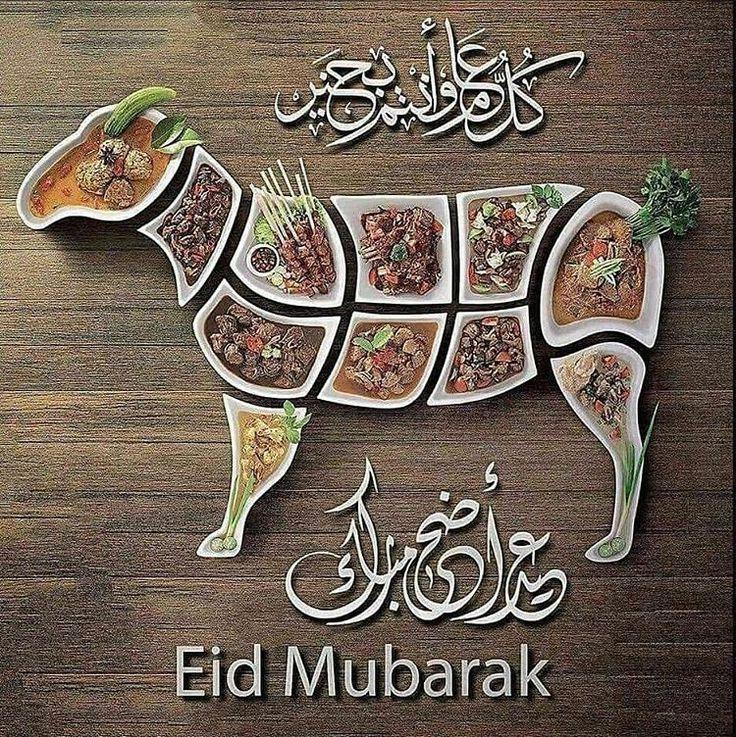 كل عام وانتم بخير @Qatarism Wishes You Happy Eid .