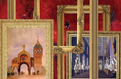 MÚSICA CLÁSICA PARA NIÑOS:  Cuadros de una exposición de Modest Mussorgsky (2º parte)