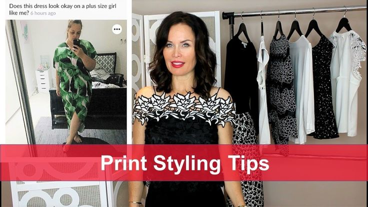 How to Look Slim in Print  In-Person and Virtual Style Coaching: https://www.WorkingLook.com/ More videos at www.youtube.com/c/workinglook --------#tutorial #CapsuleWardrobe #Fashion #PersonalStyle #Video #plussize #plussizefashion #plus #plussizeclothing