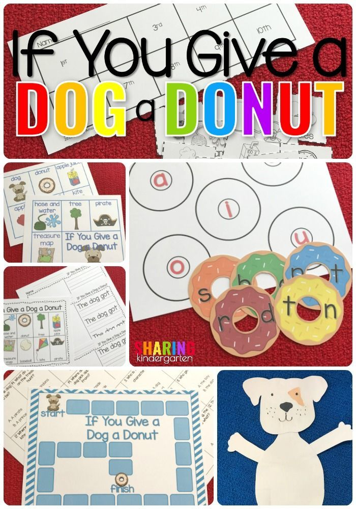 If You Give A Dog A Donut technology activity