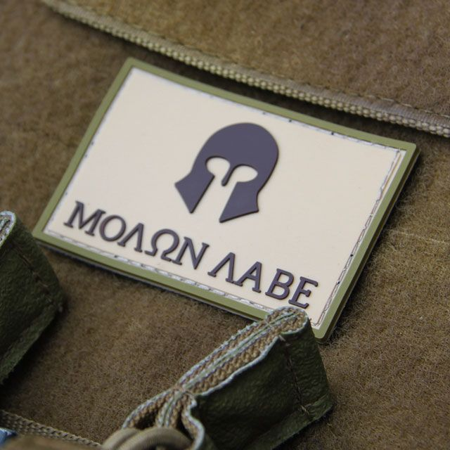 0451 Molon Labe Multi Tan PVC Velcro Patch via TAC-UP GEAR. Click on the image to see more!