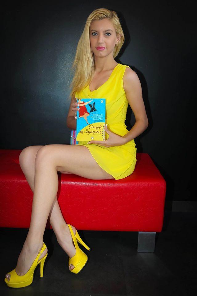 Το μοντέλο Φαίη Λαιμού μπορεί να μην φοράει, όμως διαβάζει τον ΚΟΡΣΕ ΤΗΣ ΣΤΑΧΤΟΠΟΥΤΑΣ!