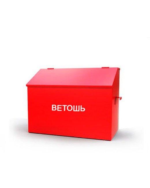 Металлический ящик для ветоши КДВ-1 0,1 м3 – купить