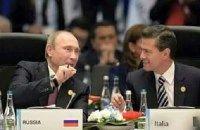 EPN se sienta en la silla de Italia y se convierte en el hazmerreír de la Cumbre del G-20