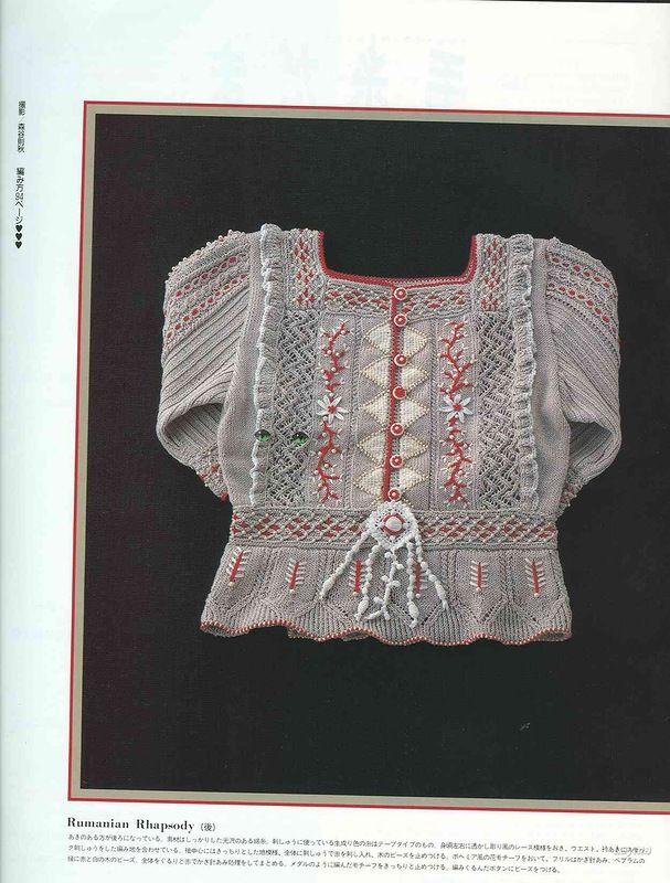 Knitting museum. Винтажный вязаный печворк из Японии. Комментарии : LiveInternet - Российский Сервис Онлайн-Дневников