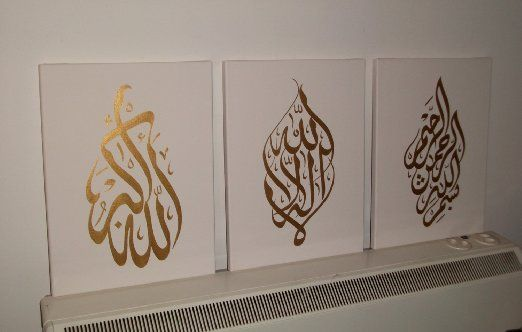 Amazon.com: Arabic Calligraphy Islamic Handmade Pictures Wall Art Oil Paintings on Canvas 3 pcs for Living Room Home…