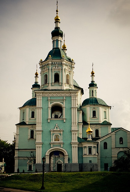 Sumy, Ukraine.This Ukraine has, an amazing  a mix of east and western architecturla styles