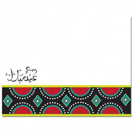 Eid card from #Soulfulmoon. A little slice of a mosaic tile from a great mosque.