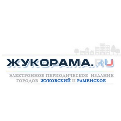 Актуальное периодическое электронное издание городов Жуковский и Раменское.