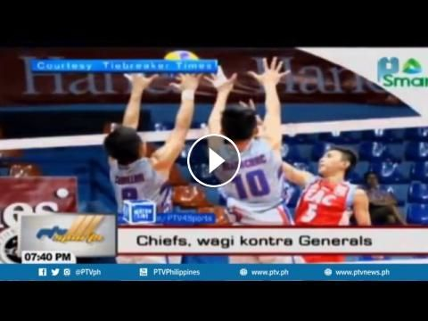 Chiefs, wagi kontra Generals: Chiefs, wagi kontra Generals For more news, visit: ► Subscribe to our YouTube channel: ► Like our facebook…