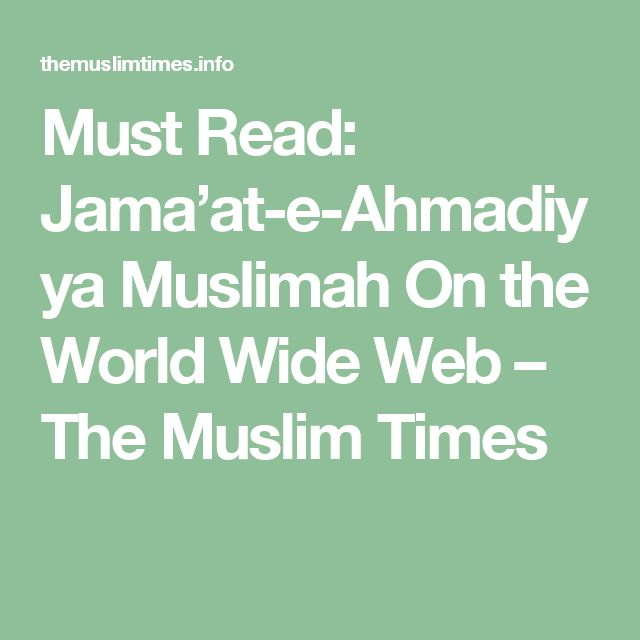 Must Read: Jama'at-e-Ahmadiyya Muslimah On the World Wide Web – The Muslim Times