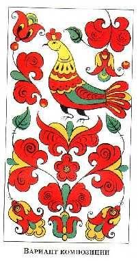 пермогорская