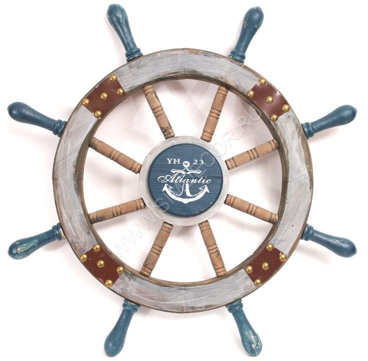 Корабельный штурвал синий