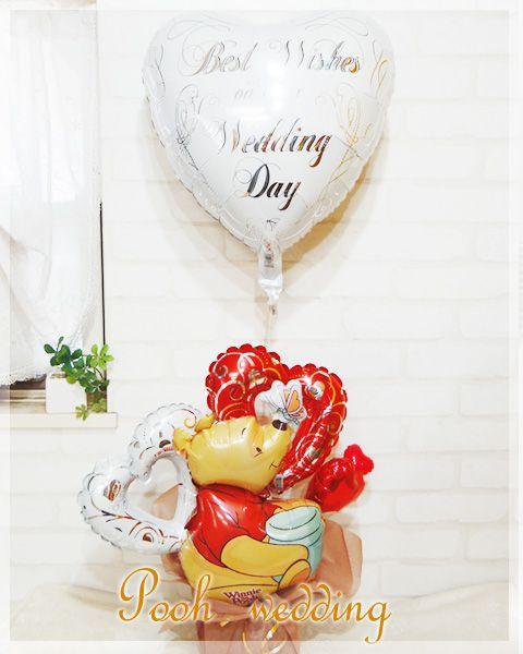 POOH Wedding - バルーン電報を全国宅配!結婚式・誕生日の電報に 福福バルーン