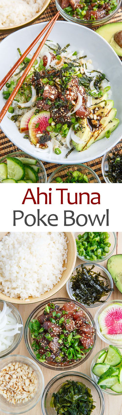 Ahi Tuna Poke Bowls are easy to make and perfect for a nice dinner at home!