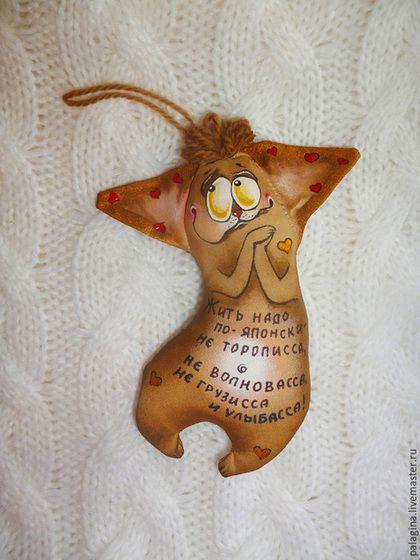 Игрушки животные, ручной работы. Ярмарка Мастеров - ручная работа. Купить Кофейные позитивчики -мышки и зайки. Handmade. Коричневый, зайцы