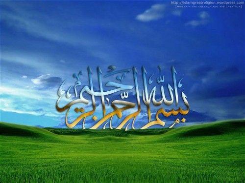 Quran-Surat  Az-Zumar and Ash-Shuraa