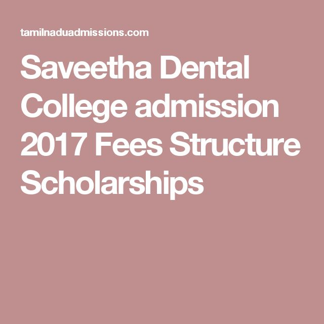 Saveetha Dental College admission 2017 Fees Structure Scholarships