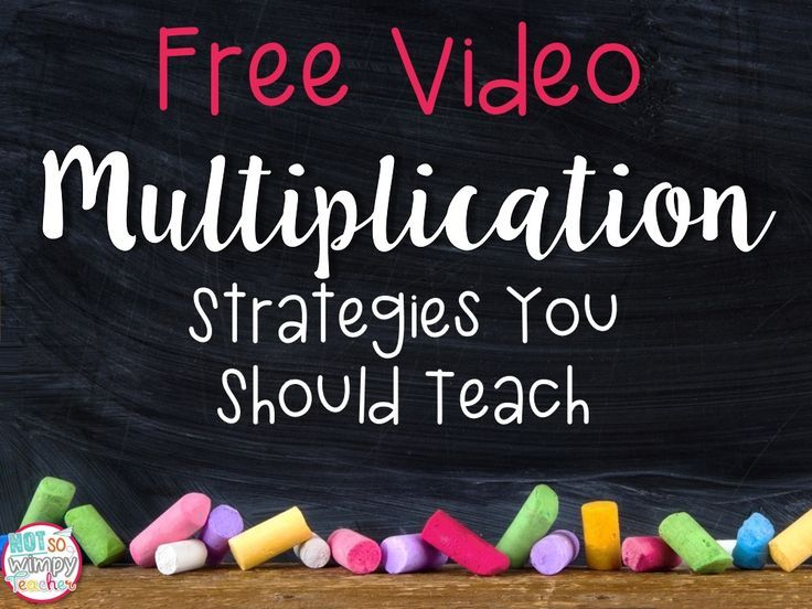 This free video will help you to teach multiplication with strategies that go beyond skip counting and memorizing math facts!
