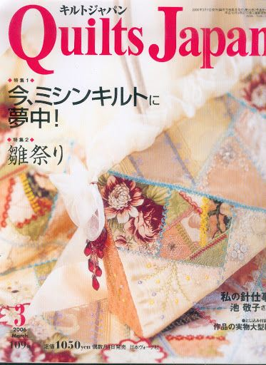 Japanese Patchwork Mag - Many patchwork and quilted projects for the home.
