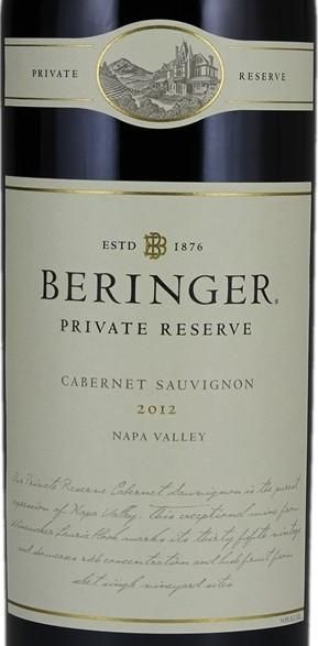2012 Beringer Vineyards Cabernet Sauvignon Private Reserve