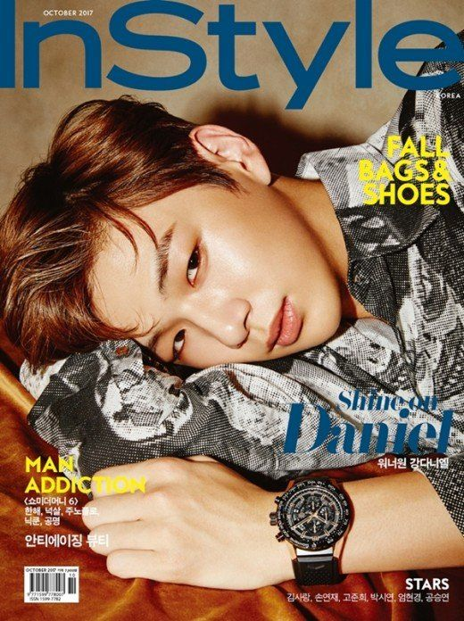 Wanna One's Kang Daniel Says He Still Isn't Used To His Popularity | Soompi