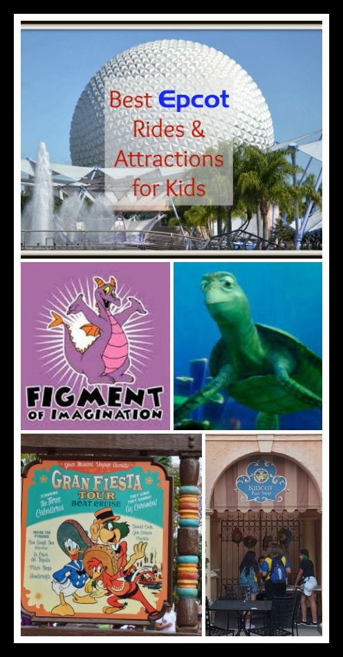 Kids will love Epcot! It isn't just a place for adults! Check out this list of Best Epcot Rides and Attractions for Kids.