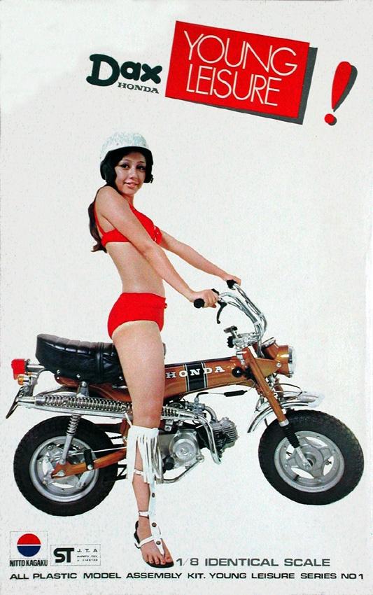HONDA ST50 / 70 (plastic model Japanese)