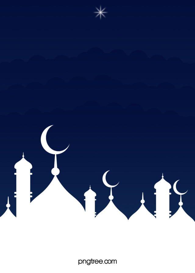 رمضان أضيق الحدود بيضاء خلفية Blue Backgrounds Blue Background Images Ramadan