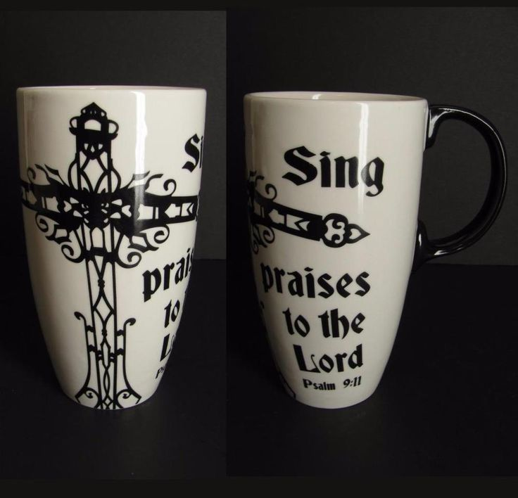 Psalm 9:11 Sing Praises to the Lord Celtic Cross Tall Coffee Mug White Black XL #CypressHome