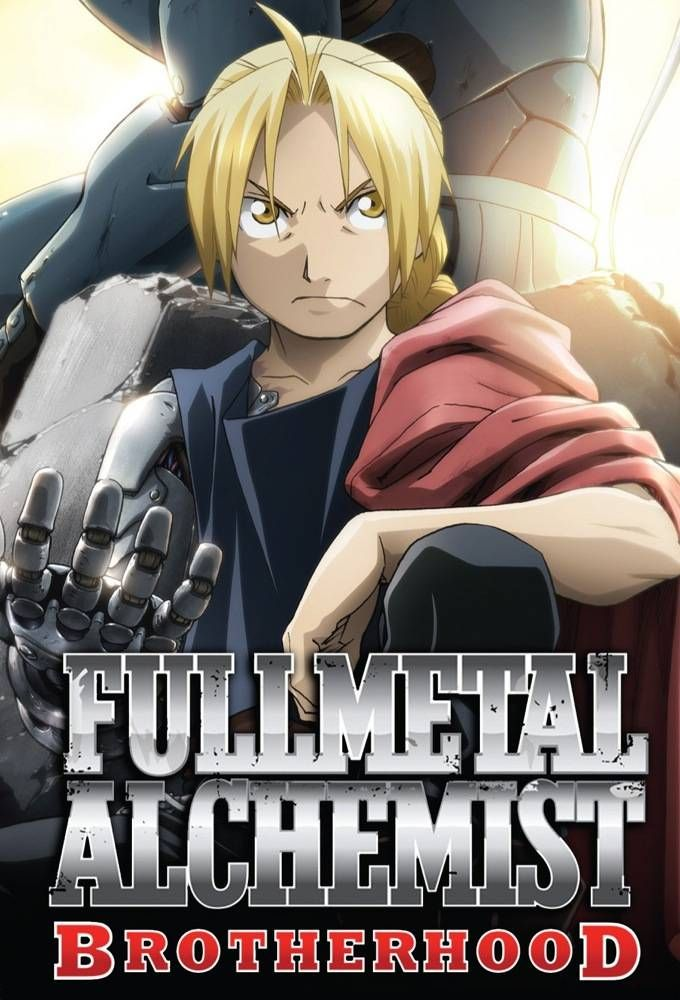 FullMetal Alchemist Brotherhood Streaming ITA http://animestreamingita.altervista.org/web/fullmetal-alchemist-brotherhood-streaming-ita/