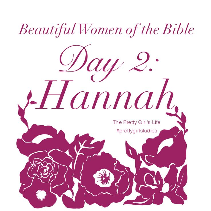 After years of praying, many would have given up, but Hannah had perseverance. Even though God was silent toward her request for a child for many years, she never stopped praying. She had faith that God had the power to help her. She was a humble woman, and God answered her prayers when the time was right. Hannah teaches us to honor our promises to God, and when He blesses us, to praise Him for what He has done.
